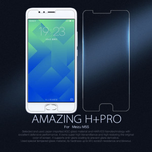 Amazing H+PRO Anti-Explosion Tempered Glass Screen Protector For Meizu M5S