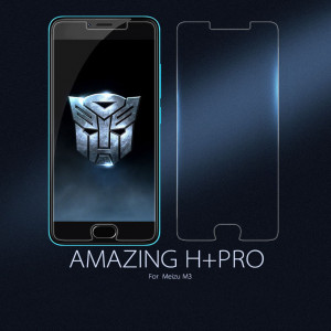 Brand H+ PRO Anti-Explosion Glass Screen Protector For MEIZU M3
