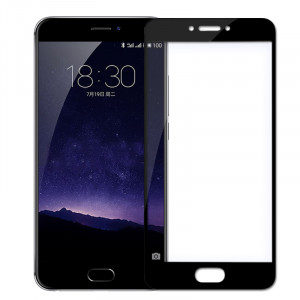 Full Protection CP+ Anti-Explosion Glass Screen Protector For Meizu MX6
