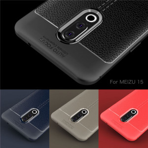 Litchi Grain Leather Touch Feeling Soft Silicone Protective Cover Case For Meizu 15/15 Plus