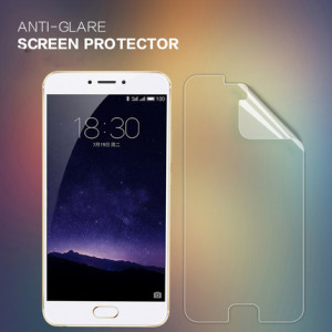 Matte Protective Film Screen Protector For Meizu MX6