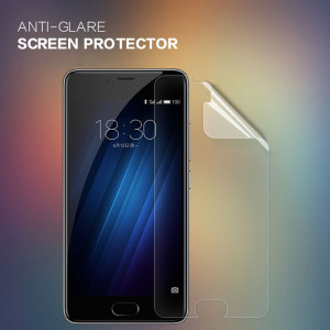 Matte Scratch-Resistant Protective Film Protective Screen Protector For Meizu M3S