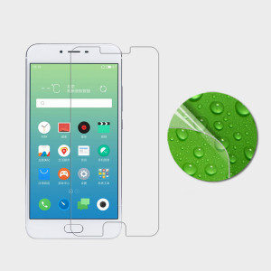 NILLKIN Super Clear Anti-fingerprint Protective Screen Protector For Meizu M3X