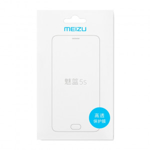 Meizu M5S Screen Protector