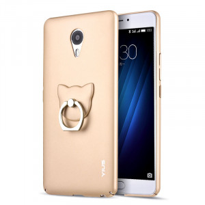 Ultra-Thin All-inclusive Micro Frosted PC Hard Shell Protective Case For Meizu M3 Max