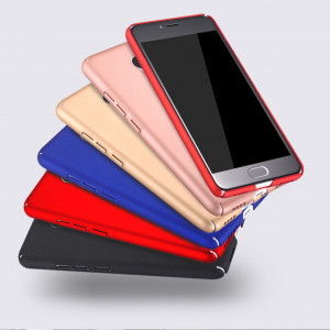 Luxuries Shield Series Ultra-Thin All-inclusive PC Hard Shell Protective Case For Meizu M3/M3S