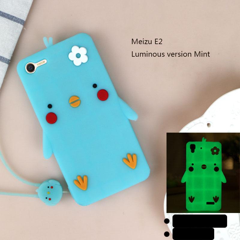 Meizi E3 case