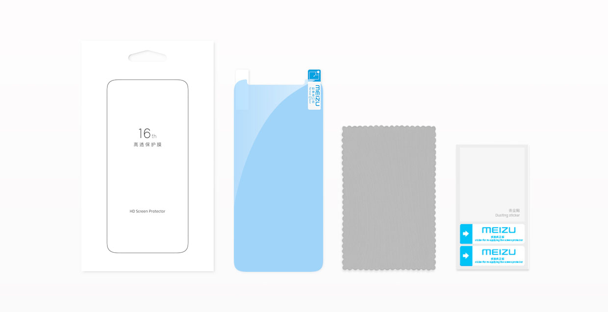 Meizu 16 screen protector