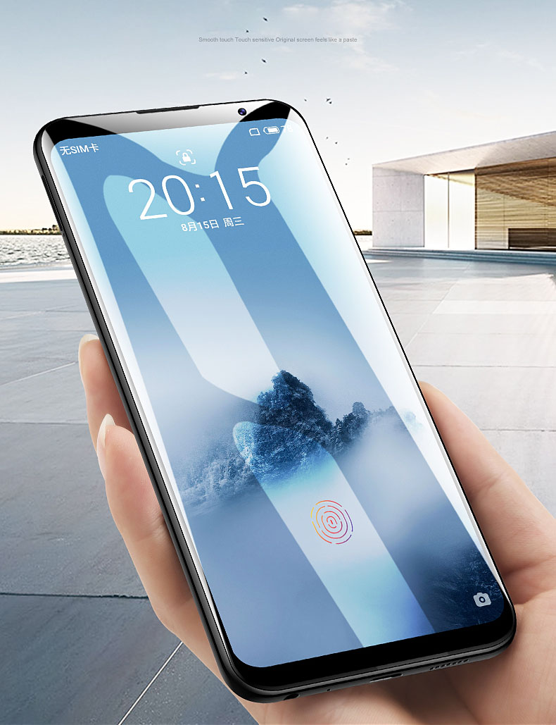 Meizu 16th screen protector