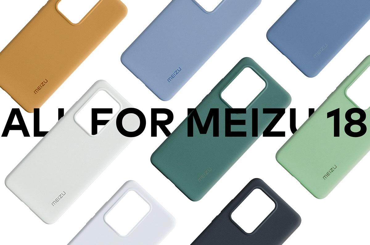 Meizu 18 Pro case