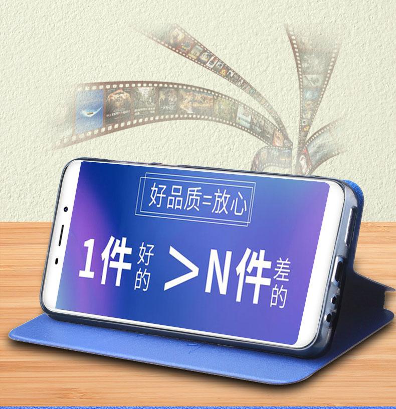 Meizu M6S/M6T case