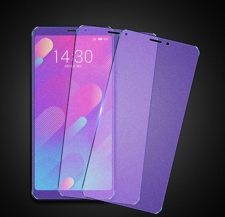 Meizu V8 screen protector