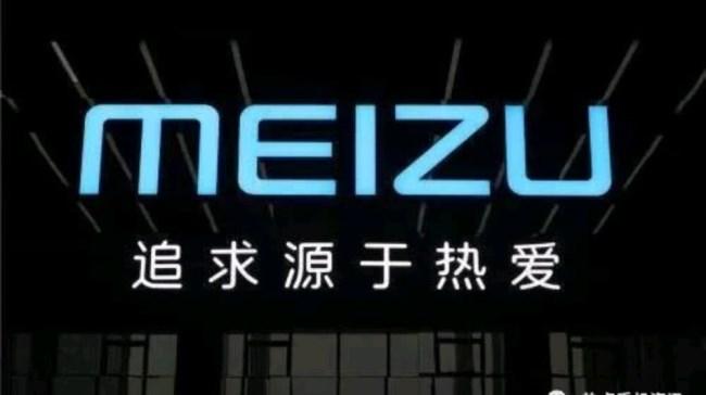 meizu 17 news