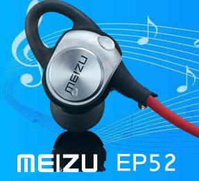 Meizu Band